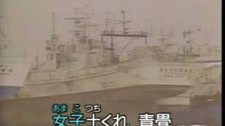 懐メロカラオケ 「蟹工船」原曲 ♪村田英雄.