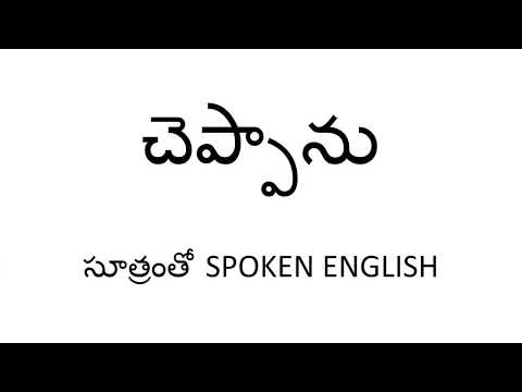 """English learning videos with """"told and tell""""