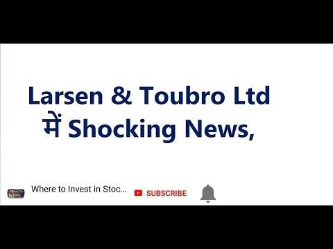 Larsen & Toubro Ltd में Shocking News