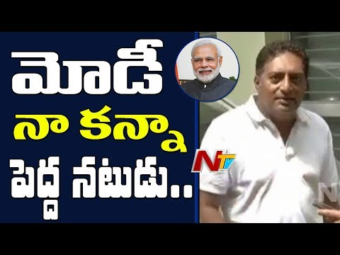 Actor Prakash Raj Shocking Comments on PM Narendra Modi || gauri Lankesh || NTV