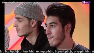 X-Factor4 Armenia-Groups' announcement and 4 Chair Challenge-Boys