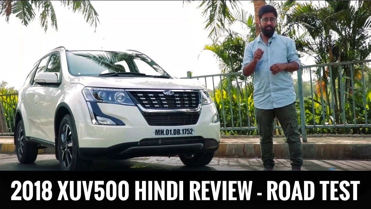 2018 Mahindra XUV500 Price, Mileage, Specs, Interior, Review