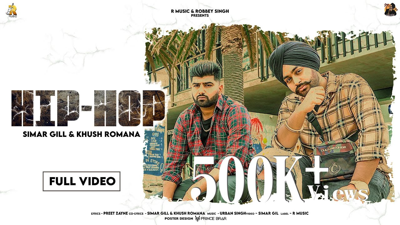 Download Hip Hop (Official Video) Simar Gill & Khush Romana | Latest Punjabi Songs 2020 | R Music