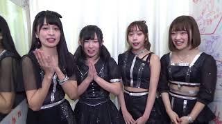 3月17日(土)にROCKTOWNで開催される『ぴあアイドルフェスタ Happy 1st A...