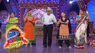 Comedychi Bullet Train | Latest Episode | Pushkar Shrotri, Dr Mohan Agashe | Colors Marathi