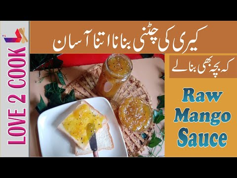 Kacche Aam Ki Chatni-Raw Mango Sauce-Easy sweet Sauce Recipes