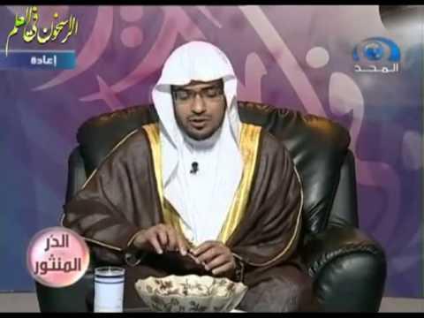 صالح المغامسي الدر المنثور 09 سورة فصلت 30 32 Youtube