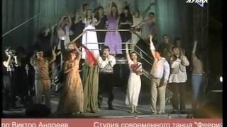 Алые паруса20_Дубна2008_Поклоны