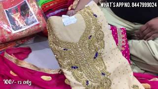 Desghiner Gown & Suit in Chandni chowk delhi wholsale prise