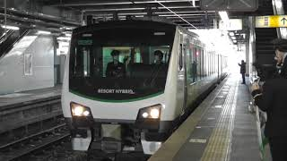 JR東日本HB‐E300系快速リゾートビューふるさと南小谷ゆき松本駅発車