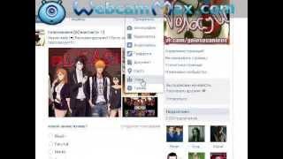 Как создавать голосования Вконтакте (VK/ВК)