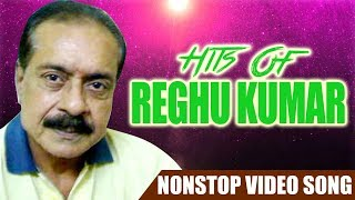 നീയെൻ കിനാവോ Ragukumar Hits Malayalam Non Stop Movie Songs K. J. Yesudas,K S Chithra