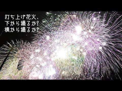 【4K】長岡花火大会2018 フルver.復興祈願花火フェニックス~感動のフィナーレまで、全てお届け! <Nagaoka Fireworks Festival 2018>