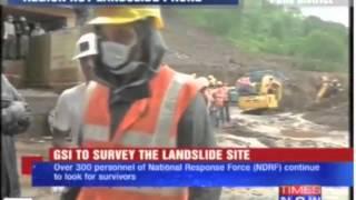 Big Earthquakes, Big Solar Flare | S0 News August 25, 2014