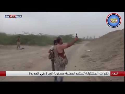 مقتل 50 من ميليشات الحوثي في قصف لقوات التحالف العربي  - نشر قبل 48 دقيقة