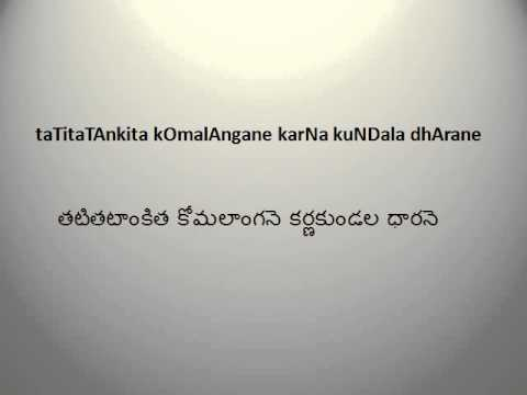 saranu siddhi Vinayaka by Purandaradasa-Hamir Kalyani with lyrics in Telugu and English