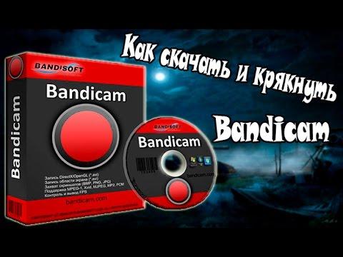 Bandicam скачать - a784f