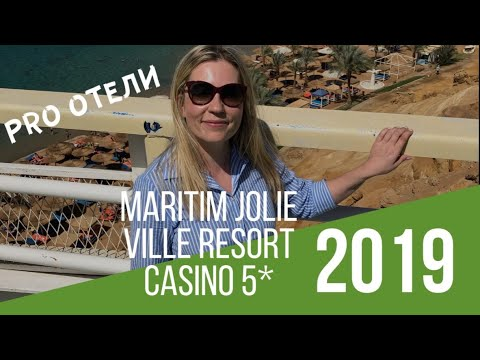 Видеообзор отеля MARITIM JOLIE VILLE RESORT CASINO 5*. Египет, Шарм-Эль-Шейх, 2019 год
