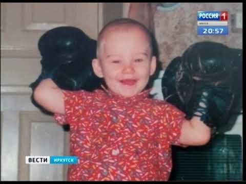 Молодых тренеров в Иркутске поддержат рублём