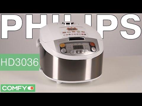 Philips HD 3036 - мультиварка с опцией подогрева - Видеодемонстрация от Comfy