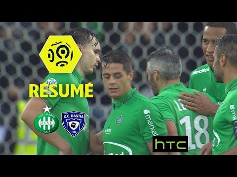AS Saint-Etienne - SC Bastia (1-0)  - Résumé - (ASSE - SCB) / 2016-17