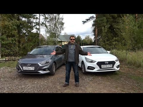 Тест Hyundai Solaris. В чем секрет народного автомобиля