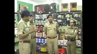 Jhargram Subsidiary Police Canteern, Kartick Guha, Bengal Update Tv