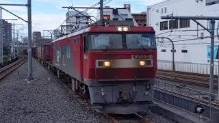 浦和駅3054列車