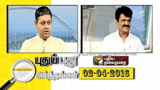 Pudhu Pudhu Arthangal 02nd April 2016 – Puthiya Thalamurai TV