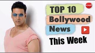 Akshay Kumar | Alia Bhatt | Hrithik | Bollywood News This Week in Hindi | 19 Aug - 24 Aug 2019