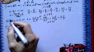 гдз математика 6 класс §13(3) Тарасенкова