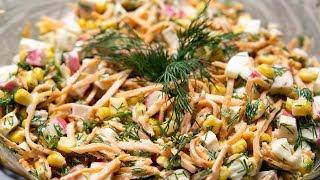 Салат на Новый Год 2020 «Выручайка» - 15 минут и салат на столе