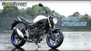 【Webikeモトレポート】SUZUKI SV650 ABS 試乗インプレッション