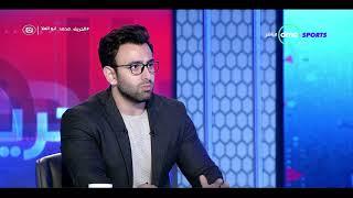 الحريف - حوار خاص مع دكتور محمد أبو العلا طبيب المنتخب المصري