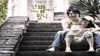 Download Mp3 M.c. The Max! - Sarang Ha Go It Ne Yo  Which Star Are You From Ost