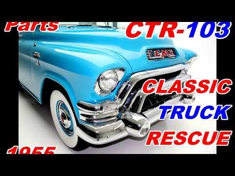 1955 GMC Carrier Part 2 (CTR 103)