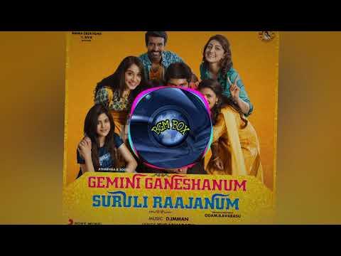 Gemini Ganeshanum Suruli Raajanum - Yamma Yamma Theme Tone | HQ | BGM BOX | Gs