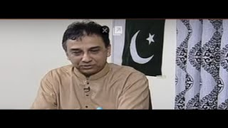 MQM Kay Baaghi - Awaz, 14 March 2016