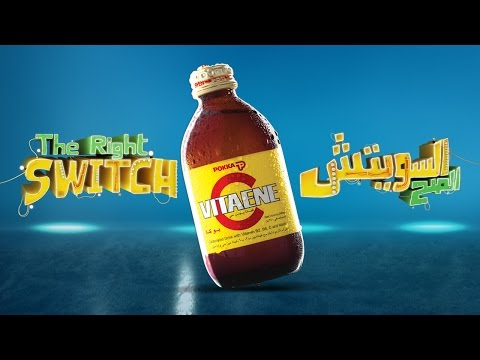 Vitaene C - The Right Switch TVC 2015