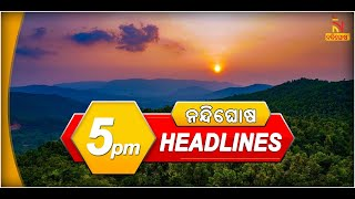 Headlines@5PM | 4th March 2021 | NandighoshaTV