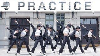 ALiEN | Bruno Mars - Finesse | Practice