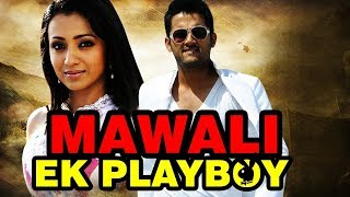 Mawali Ek Play Boy Full Hindi Dubbed Movie | Nitin | Trisha | Allari Bullodu | Action Movies