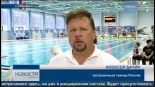 Чемпионат и Первенство ЦФО России по плаванию, февраль 2015 Обнинск (4--й день)