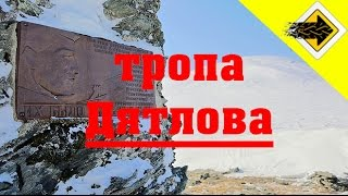 Перевал Дятлова. Фильм