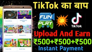 FunPlay Unlimited Earning || New Earning Apps 2020 || New Paytm Cash Earning Apps