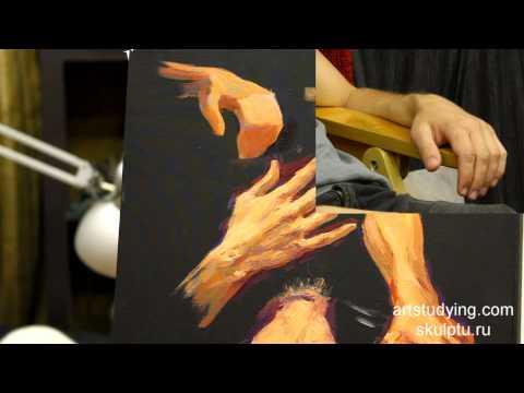 Этюды рук - Живопись. Фигура, 40 серия