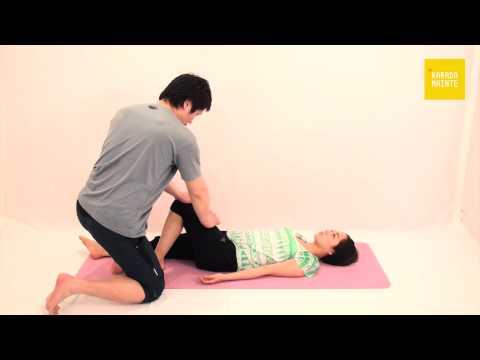 37腸脛靭帯のストレッチ