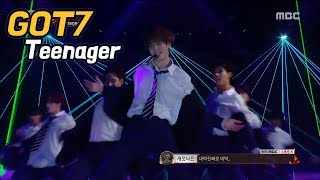 Video GOT7 - Teenager, 갓세븐 - Teenager @2017 MBC Music Festival download MP3, 3GP, MP4, WEBM, AVI, FLV Mei 2018
