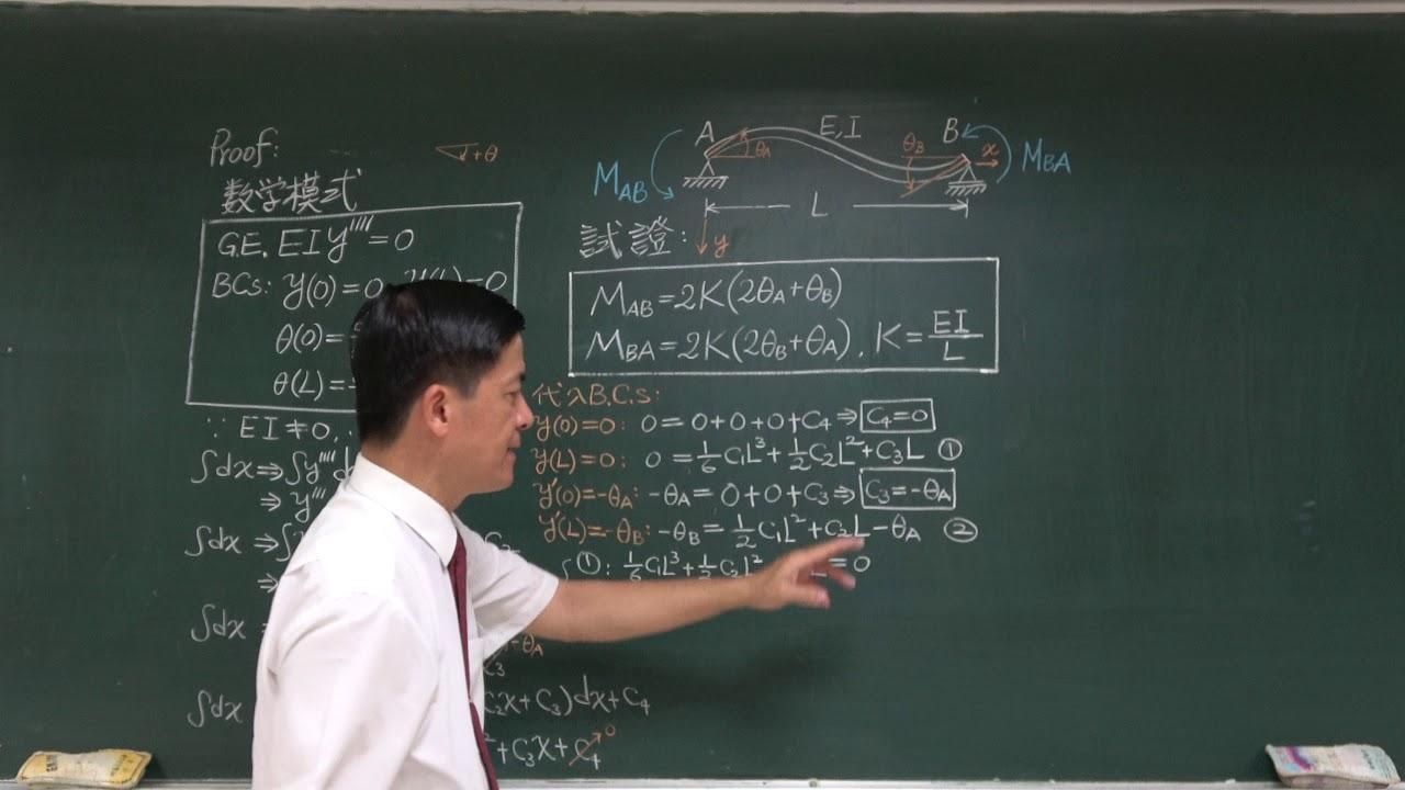A23【2019教育部教學實踐研究計畫】(4K) 工程數學在結構學的應用(二十三)--傾角變位法之公式推導(3-1)  </p>  </div><!-- the-content -->  <p> <a href=