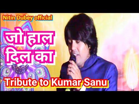 जो हाल दिल का/Jo Haal Dil Ka/Best Romantic Duet Of Kumar Sanu,alka Yagnik/Nitin Dubey, Lata Burman